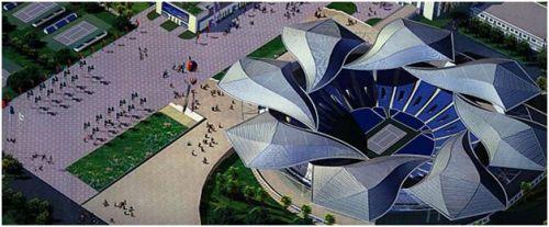 Qizhong arena