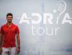 ADRIA TOUR Beograd – live prenos (oko 20:30h) – Gledajte direktan prenos