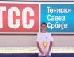 TENISKE NADE (u14): Senićeva i Mandović šampioni Srbije!