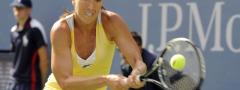 USO: Jelena poražena od 128. teniserke sveta u prvom kolu!