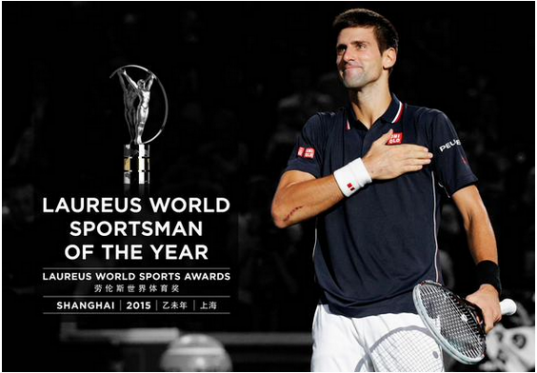Laureus - Novak 2015