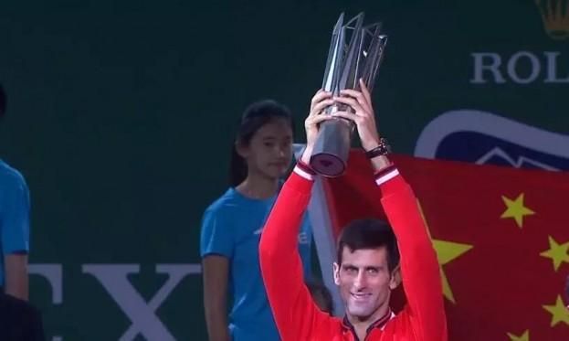 Nole Sangaj 2015 trofej