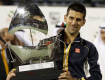 VREMEPLOV: Ovako je Novak pobeđivao u Dubaiju (VIDEO)