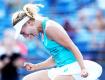 Nju Hejven: Gavrilova slavi prvi titulu!